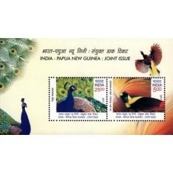 مینی شیت تمبر مشترک با پاپوا گینه نو - پرندگان - طاووس - هندوستان 2017