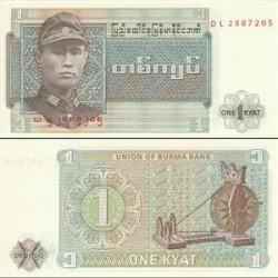 اسکناس 1 کیات - میانمار - برمه 1972