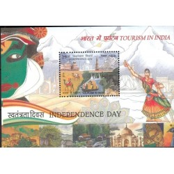 مینی شیت گردشگری در هند - روز استقلال - نقاشی -  هندوستان 2016 قیمت 5.3 دلار