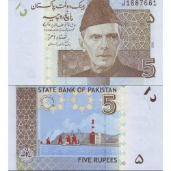 اسکناس 5 روپیه - پاکستان 2008 امضا شمشاد اختر