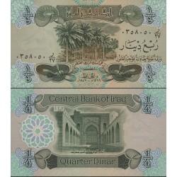 اسکناس 1/4 دینار - ربع دینار - عراق 1979
