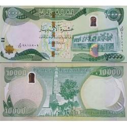 اسکناس  10000دینار - عراق 2015