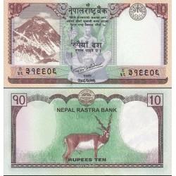 اسکناس 10 روپیه  - نپال 2017
