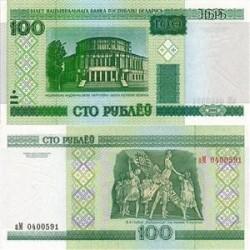 اسکناس 100 روبل بلاروس 2000 تک