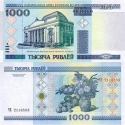 اسکناس 1000 روبل بلاروس 2000