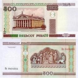 اسکناس 500 روبل بلاروس 2000 تک