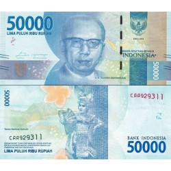 اسکناس 50000 روپیه  - اندونزی 2016