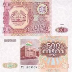اسکناس 500 روبل تاجیکستان 1994 تک