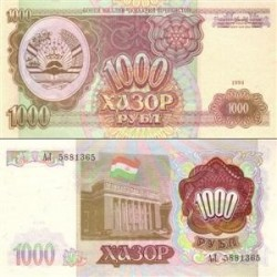 اسکناس 1000 روبل تاجیکستان 1994 تک