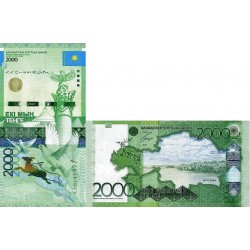 اسکناس 2000 تنجه  - قزاقستان 2012