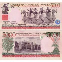 اسکناس 5000 فرانک - رواندا 1998