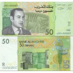 اسکناس 50 درهم -  مراکش 2002 با یک خط تیره بین تاریخ قمری و تاریخ میلادی روی اسکناس