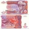 اسکناس 10000 زئیر - زئیر 1989