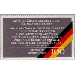 1 عدد تمبر چهلمین سال سازماندهی پناهندگان - جمهوری فدرال آلمان 1990