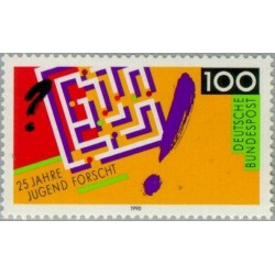 1 عدد تمبر تحقیقات جوانان - جمهوری فدرال آلمان 1990