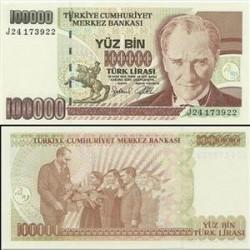 اسکناس 100000 لیر ترکیه 1970