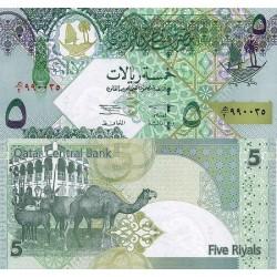 اسکناس 5 ریال قطر 2003 تک