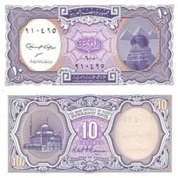 اسکناس 10 قروش مصر 2002 تک