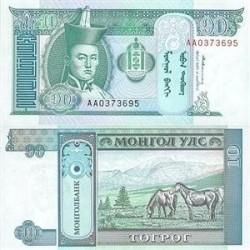 اسکناس 10 تغریک - مغولستان 1993