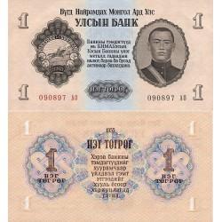 اسکناس 1 تغریک مغولستان 1955 تک
