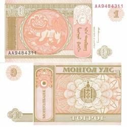 اسکناس 1 تغریک مغولستان 1993 تک