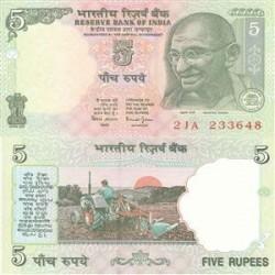 اسکناس 5 روپیه هندوستان 2002 تک