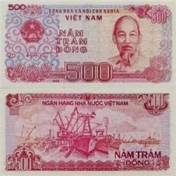 اسکناس 500 دونگ ویتنام 1988 تک