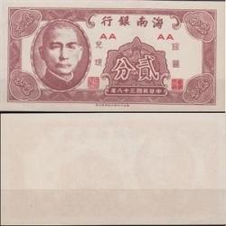 اسکناس 2 سنت چین - 1949
