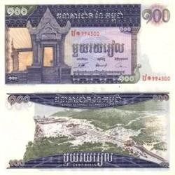 اسکناس 100 ریل کامبوج 1972 تک