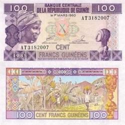 اسکناس 100 فرانک گینه 1985 تک