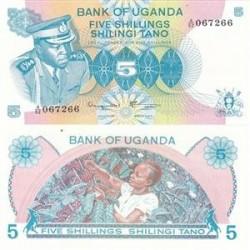 اسکناس 5 شیلینگ - اوگاندا 1977 تک