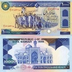 259 -تک اسکناس 10000 ریال - ایروانی - محسن نوربخش - فیلیگران الله