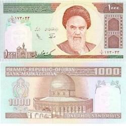 278 -تک اسکناس 1000 ریال - محسن نوربخش - محمد حسین عادلی - فیلیگران امام