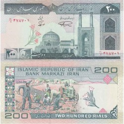 296 - تک اسکناس 200 ریال - حسین نمازی - محسن نوربخش - فیلیگران امام - شماره ریز