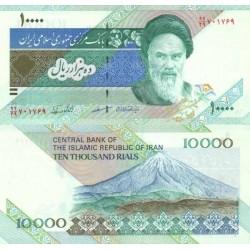 311 - تک اسکناس 10000 ریال - طهماسب مظاهری - محسن نوربخش - فیلیگران امام