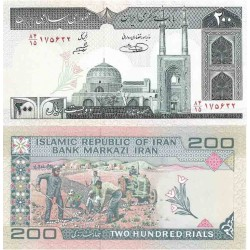 318 -تک اسکناس 200 ریال - سید صفدر حسینی - ابراهیم شیبانی - فیلیگران امام
