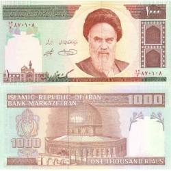 321 -تک اسکناس 1000 ریال - سید صفدر حسینی - ابراهیم شیبانی - فیلیگران امام
