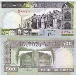 326 -تک اسکناس 500 ریال - داوود دانش جعفری - ابراهیم شیبانی - فیلیگران امام