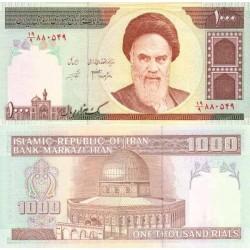 327 - تک اسکناس 1000 ریال - داوود دانش جعفری - ابراهیم شیبانی - فیلیگران امام