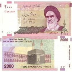 328 -تک اسکناس 2000 ریال - داوود دانش جعفری - ابراهیم شیبانی - فیلیگران امام