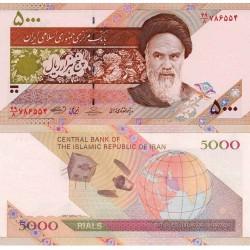 343 -تک اسکناس 2000 ریال - سید شمس الدین حسینی - محمود بهمنی - فیلیگران امام