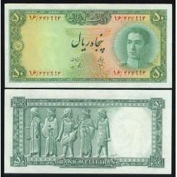 100 - اسکناس 50 ریال ابوالحسن ابتهاج - علی بامداد 1327 - 1330 - تک