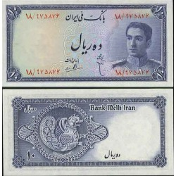 098 - اسکناس 10 ریال ابوالحسن ابتهاج - علی بامداد 1327 - 1330 - تک
