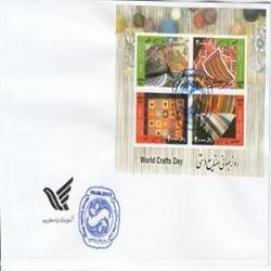 پاکت مهر روز جهانی صنایع دستی 91