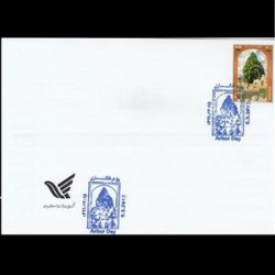 پاکت مهر روز تمبر درختکاری 1392