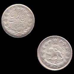 سکه نقره ربع دیناری رضا شاه   1315 خطی