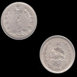 سکه نقره نیم ریال رضا شاه  1312 ه ش خطی کیفیت بسیار عالی