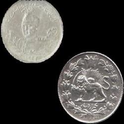 سکه نقره 1000 دیناری احمد شاه 1332 ه ق تصویری