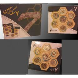 مجموعه 7 سکه سیمین جمهوری اسلامی ایران