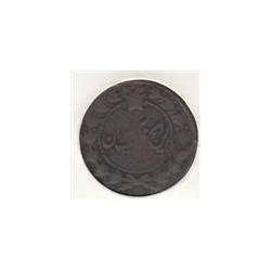 سکه100دیناری ناصرالدین شاه قاجار